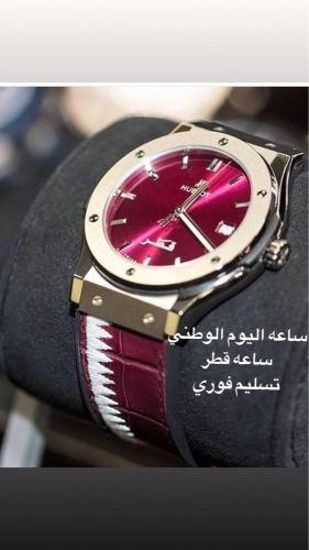 ساعه اليوم الوطني ساعه قطر