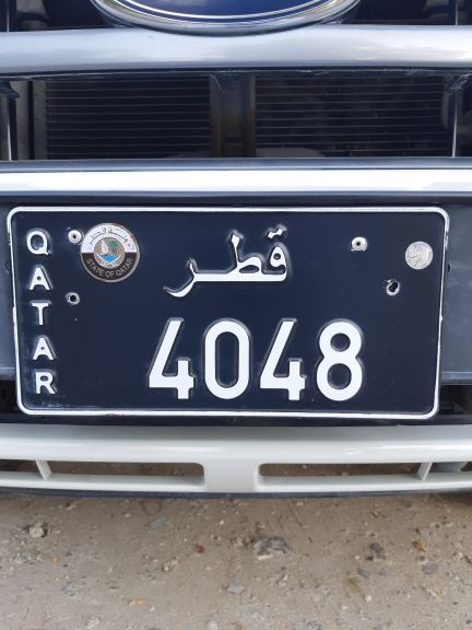 للبيع رقم رباعي نقل خاص ( 4048 )