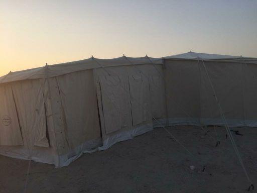 صباحية قطر