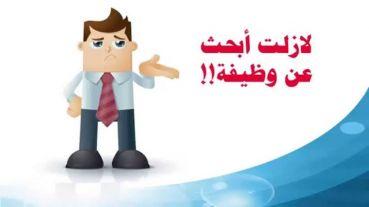 جامعي مع خبرة في قطر و رخصة سياقة قطرية