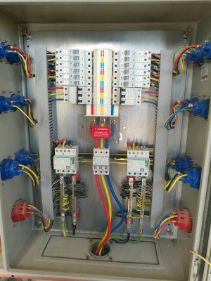 للبيع DB كهرباء مجهز بالكامل للبيع