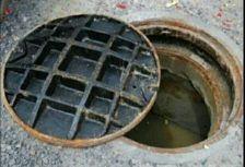 تسليك مجاري وتنظيف وشفط المياه