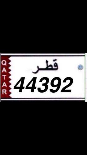 رقم خصوصي نازل في المرور