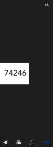 خصوصي نازل في المرور 74246