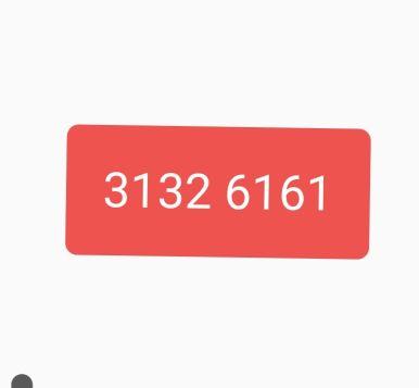 رقم أوريدو مميز