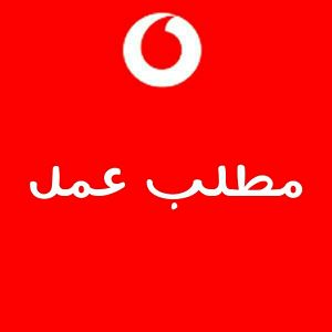 شاب تونسي