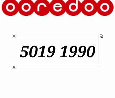 مواليد 1990