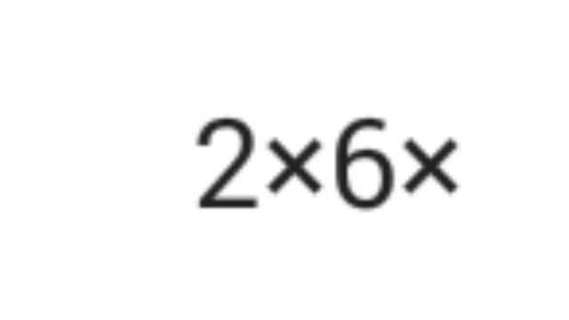 رقم رباعي للبدل او للبيع