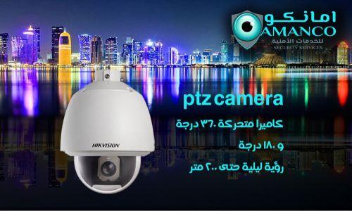 كاميرات ٣٠٠ متر روئية ليلية