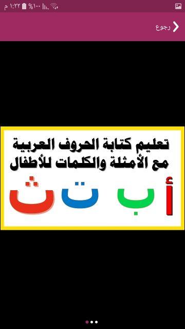 مدرس لغه عربيه مصري تربوي