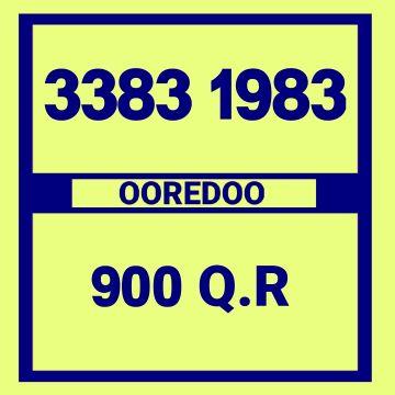 اوريدو مواليد 1983