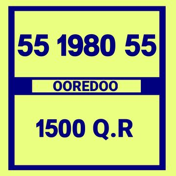 اوريدو مواليد 1980