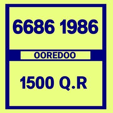 اوريدو مواليد 1986