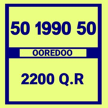 اوريدو مواليد 1990