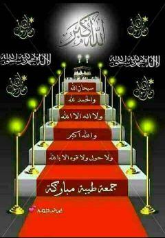 محفظ قرآن كريم وعلوم شرعية