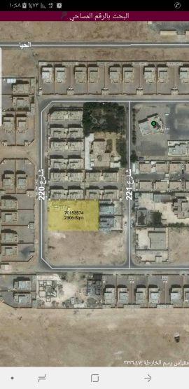 للبيع ارض بام قرن 2306 على شارع واحد