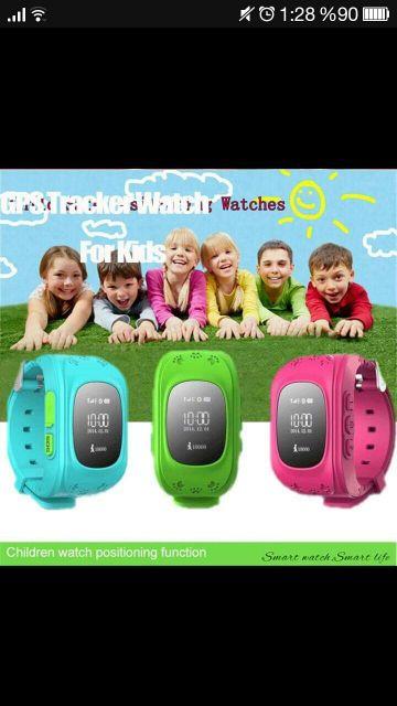ساعة تتبع الاطفال