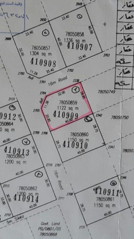 للبيع أرض في أبو ظلوف مساحة ١١٢٢م
