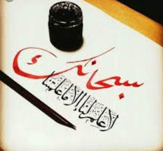 مدرس لغة عربية،علوم شرعية وثقافة إسلامية
