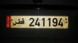 رقم تاريخ ميلاد 94 / 11 / 24