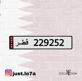 مميز 2222