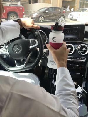 TamimAlMajd Bottle fr Qatar National Day