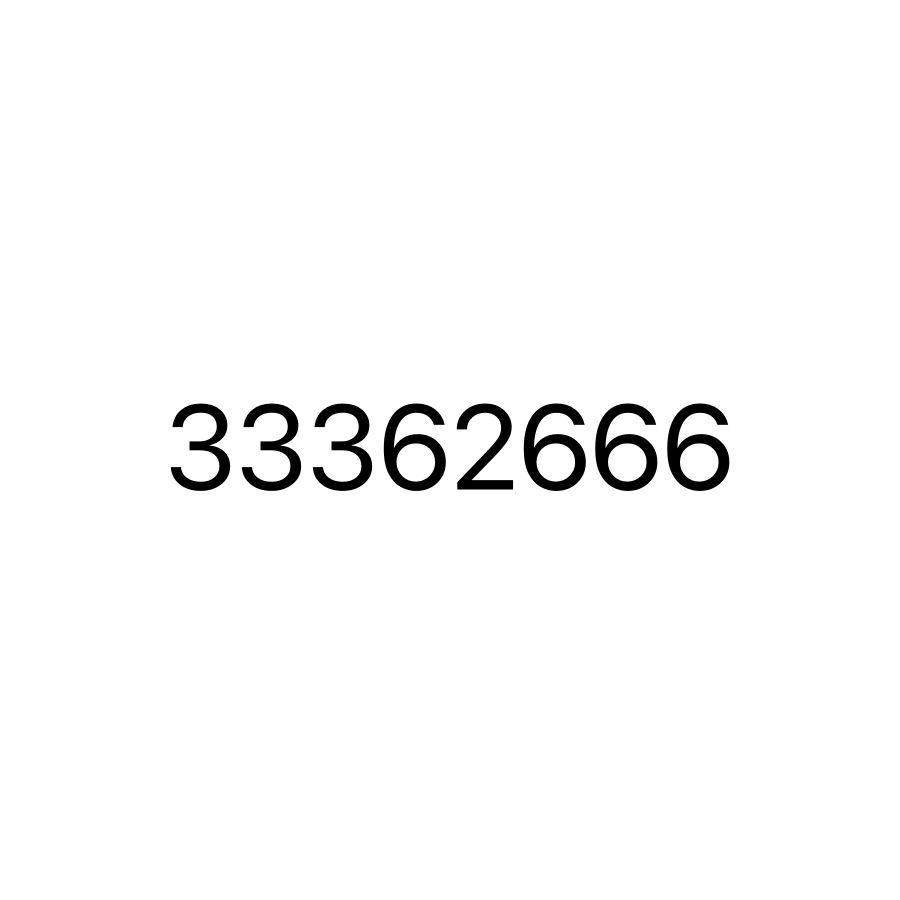 رقم مطلوب جداً