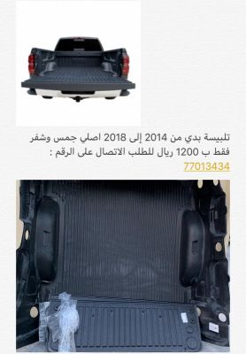 trunk body bed