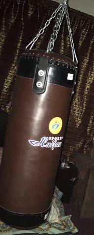 كيس بوكسينج boxing bag