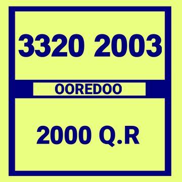 اوريدو مواليد 2003