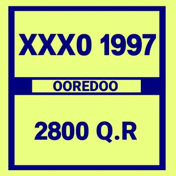 اوريدو مواليد 1997