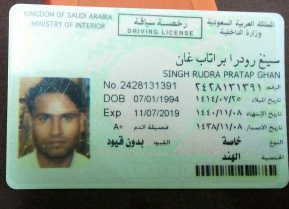 سواق هندي ليسن سعودي اصلي