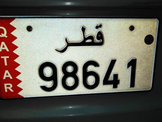 رقم خماسی
