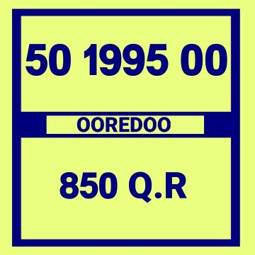 اوريدو مواليد 1995
