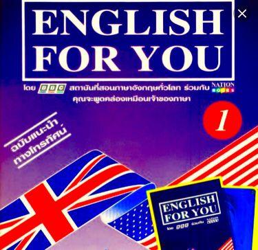 معلم لغة انكليزية بلكنة بريطانية