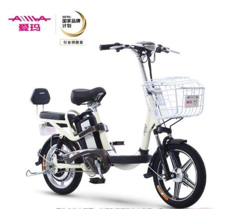 دراجة cool music