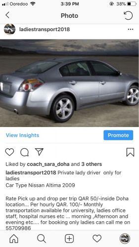 توصيل /only ladies