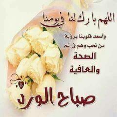 أرشد حسين