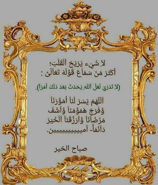 مدرس احياء للصف العاشر/ علوم اعدادي