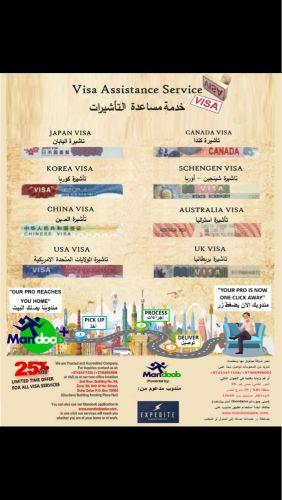 تأشيرات سياحية