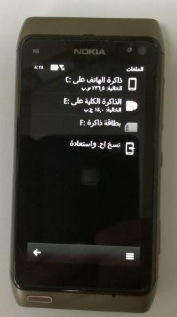للبيع نوكيا N8