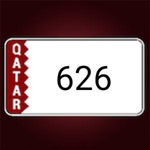 رقم دراجة 626