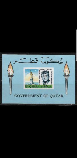 طابع قطر 1966 كبير