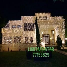 Lightat Qatar