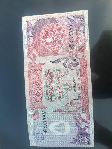 ٥ ريال قطري الاصدار الثاني
