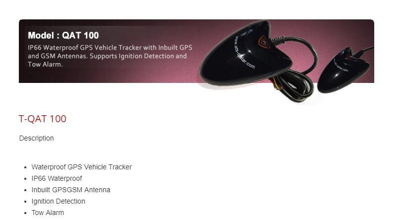 نظام تتبع GPS للسيارة