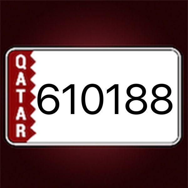 610188