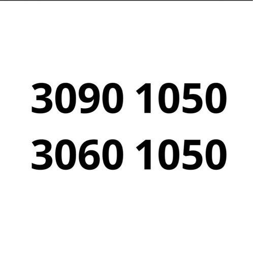 للبيع رقمين نفس الصيغة