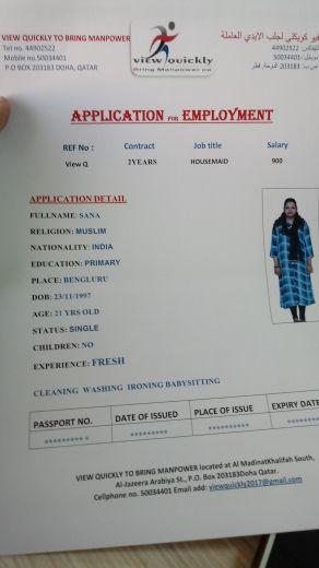 indian housemaid fresh