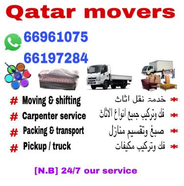 Moving shifting carpenter service